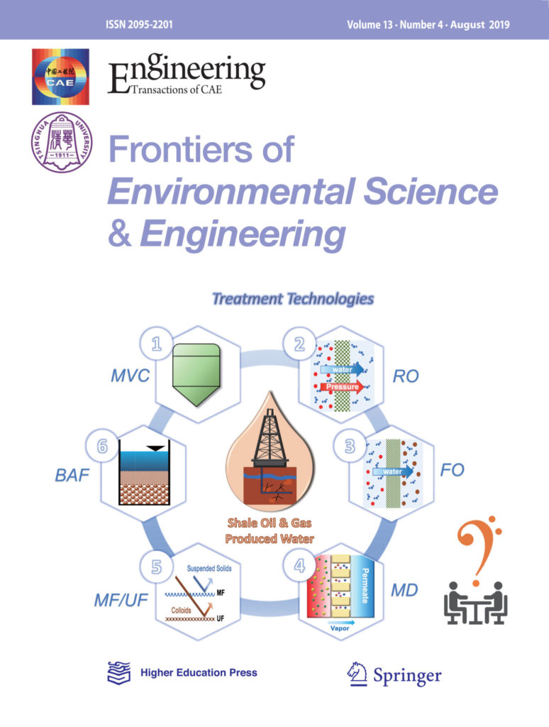 Assistant Professor Tiezheng Tong's study on membrane-based treatment of shale oil and gas wastewater was featured on the cover of Frontiers of Environmental Science and Engineering in August.