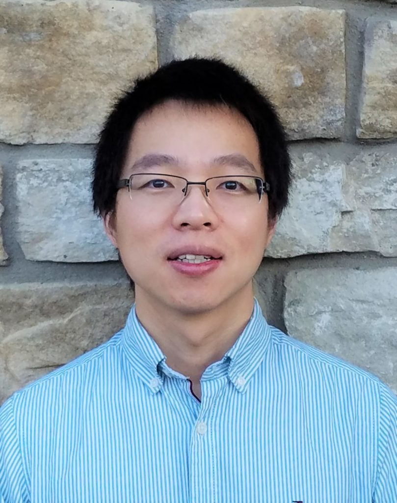 Picture of Haonan Chen, assistant professor of Electrical and Computer Engineering